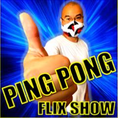 Ping Pong Flix