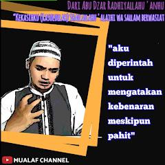Mualaf Channel