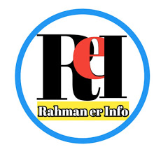 Rahman er Info