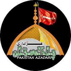 Pakistan Azadari