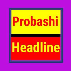 Probashi Headline