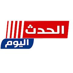 AlHadath Alyoum - الحدث اليوم