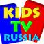 Kids Tv Russia - песенки для детей