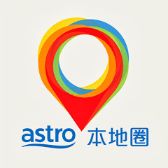 Astro 本地圈
