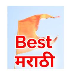 Best Marathi