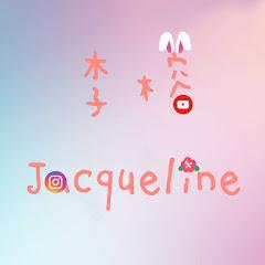 李榕Jacqueline