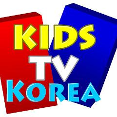 Kids Tv Korea - 어린이동요