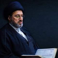 السيد رشيد الحسيني
