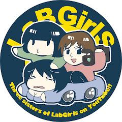 Labガールズ_LabGirls【ラボガ三姉妹】