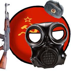 USSR Ball