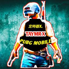 تايمر اكس / TAYMRX