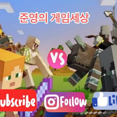 JR준영의 게임세상