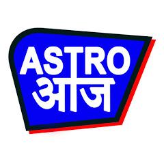 Astro aaj