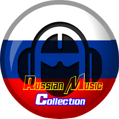 Russian Music Collection 2020