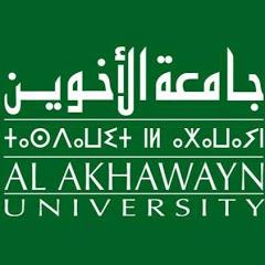 Al Akhawayn University in Ifrane
