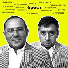 Ютуб Депутаты