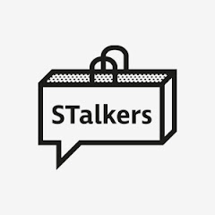 스토커즈 STalkers