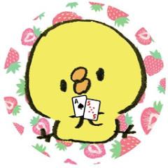 POKANIHO『ポーカーの世界大会は日本語訳があったら何倍もおもしろい説』