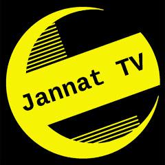 Jannat TV