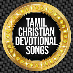 Tamil Christian Devotional Songs
