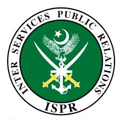 القوات المسلحة الباكستانية
