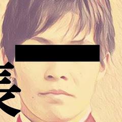 劇団ケイタササグリ【瀧川・ナツの競馬予想販売チャンネル】