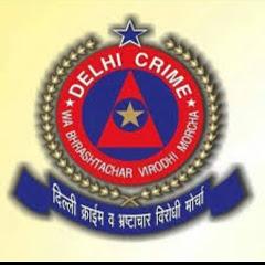 दिल्ली क्राइम नजर सब पर