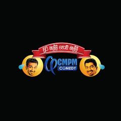 CMPM Comedy