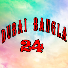 Dubai Bangla 24