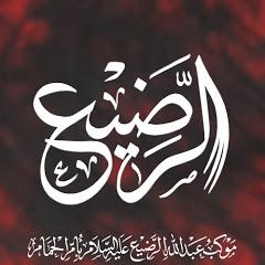 موكب عبدالله الرضيع Mawkib Al Rade3