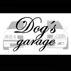 Dog's garage