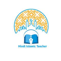 Hindi Islamic Teacher