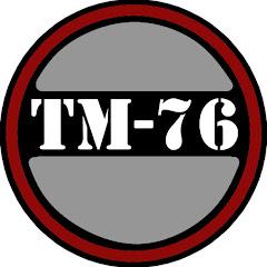 Тюнинг Моделей 76