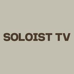 솔로이스트 TV