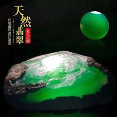 翡翠原石,赌石,玉石,缅甸毛料,手镯