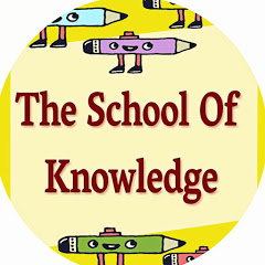 The School Of Knowledge
