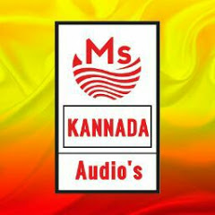Ms Kannada Audio's