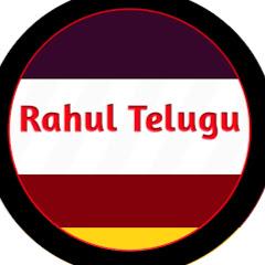 Rahul Telugu