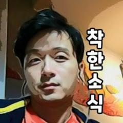착한소식'skinemaster 영상편집강의