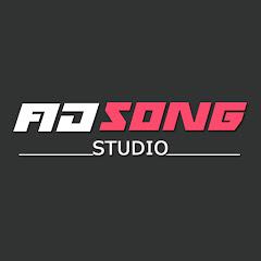 คอSong Studio