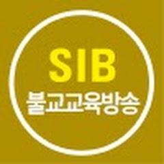 SIB 불교교육방송