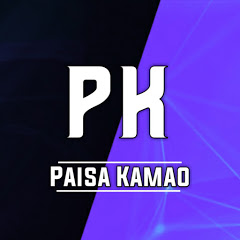 PAISA KAMAO