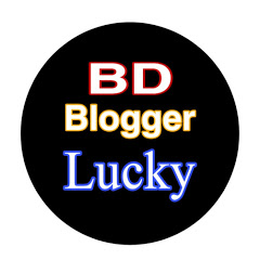 BD Blogger Lucky