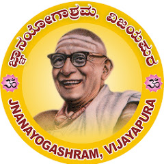 Jnanayogashrama, Vijayapura