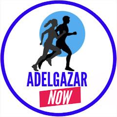 Adelgazar Now