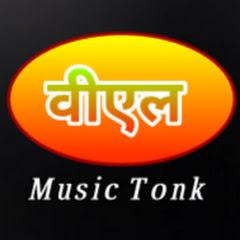 V L Music Tonk