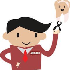 Adisorn The Dentist