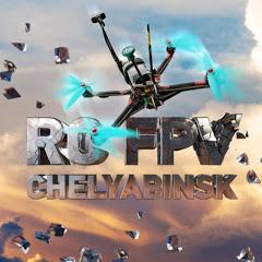 RC FPV Chelyabinsk