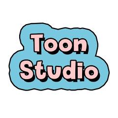 TOON STUDIO