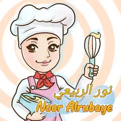 Noor Alrubaye نورالربيعي